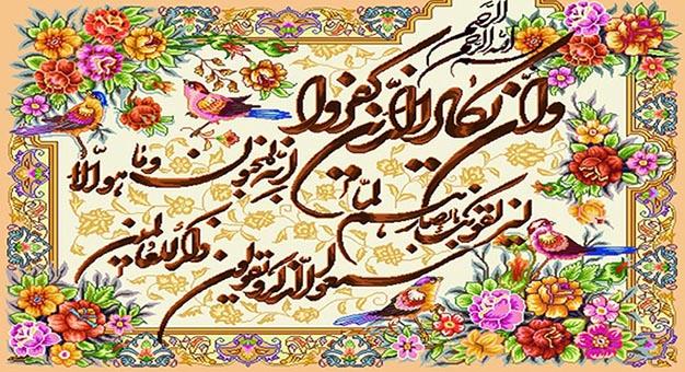 نخ و نقشه آماده آیه قرآنی و ان یکاد کد 32
