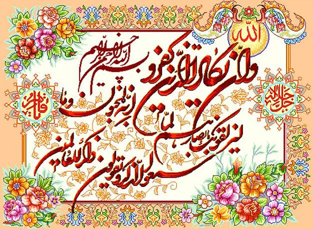 نخ و نقشه تابلوفرش آیه قرآنی و ان یکاد الذین کد 85