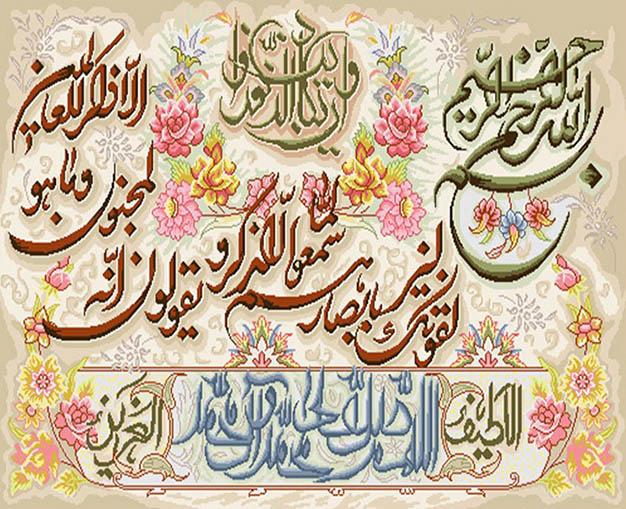 نخ و نقشه آیه قرآنی وان یکاد کد 1826