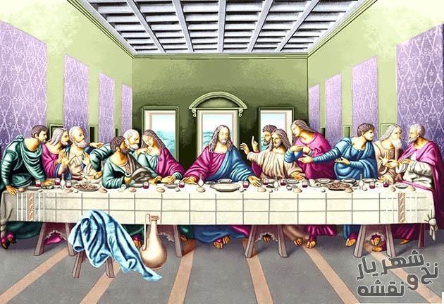 نخ و نقشه تابلو فرش طرح شام آخر حضرت عیسی کد 204