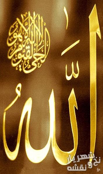 نخ و نقشه و مصالح آماده بافت تابلوفرش طرح الله کد 49