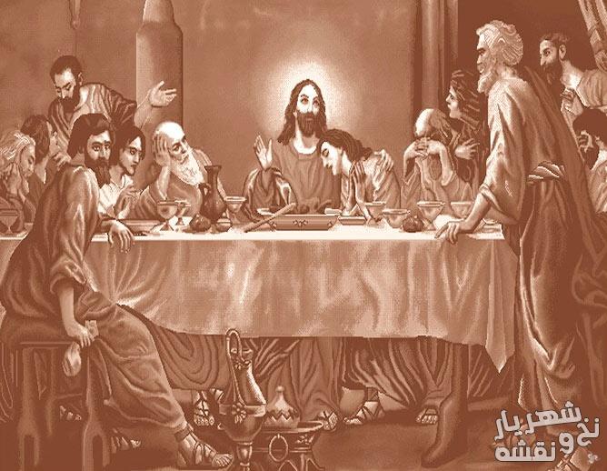 مصالح و لوازم بافت تابلو فرش طرح شام آخر حضرت عیسی کد 227