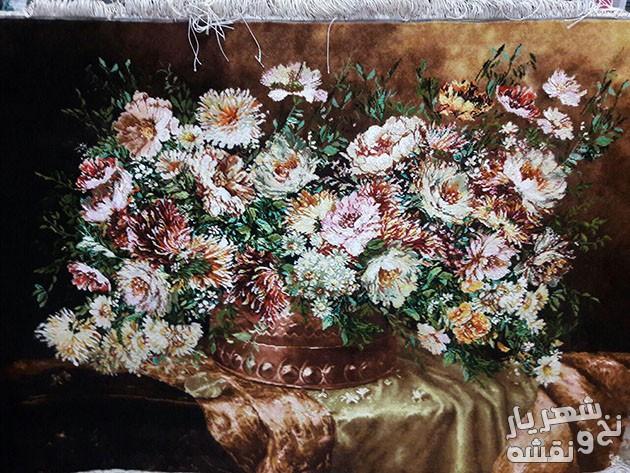 فروش تابلو فرش آماده طرح گل وحشی کد r2