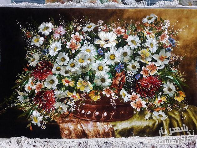 تابلو فرش بافته شده و آماده طرح گل بابونه - سایز کوچک - کد R 5