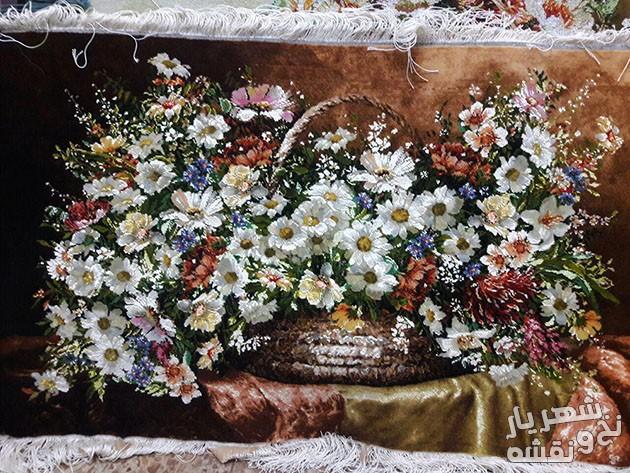 تابلو فرش آماده طرح گل بابونه سایز بزرگ