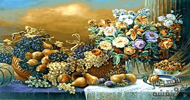 عکس تابلو فرش دستباف طرح گل و میوه کد 261