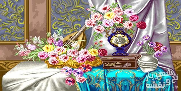 نخ و نقشه و لوازم بافت تابلو فرش گل و گلدان برای بافت در منزل کد 266g