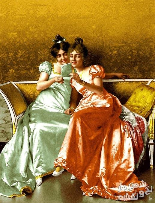 نخ و نقشه آماده بافت تابلو فرش دوستی 2 دختر کد 1916