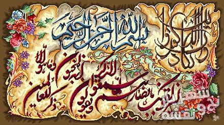 نخ و نقشه آماده بافت تابلو فرش طرح آیه قرآنی وان یکاد کد 99525