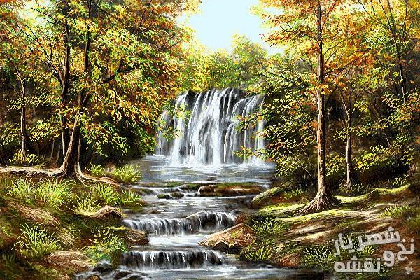نخ و نقشه و مصالح آماده بافت تابلو فرش طرح منظره آبشار جنگلی کد 92598