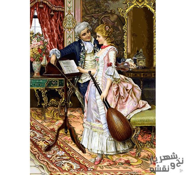 نخ و نقشه آماده بافت تابلو فرش طرح عشق نوازنده ها کد 92035