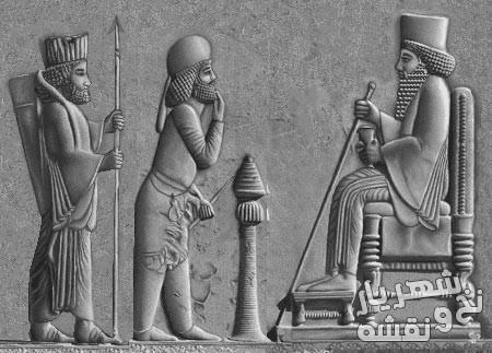 نخ و نقشه تابلو فرش طرح کتیبه ساسانیان کد t-8084