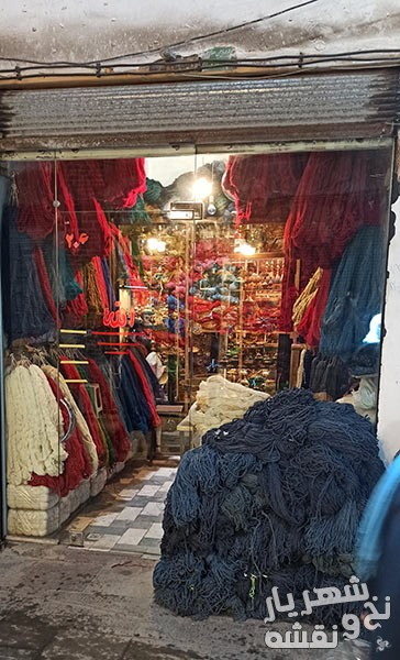 فروشگاه فروش مصالح اولیه بافت تابلو فرش در بازار تبریز